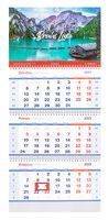 "Календарь квартальный настенный на 2022 год ""Standard. Lake Braves"" (29,5x70 см)"