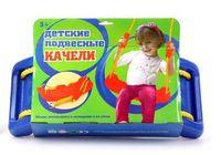 Качели пластмассовые детские на веревках (арт. Ф50130)