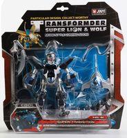 """Робот-трансформер """"Super Lion & Wolf"""""""