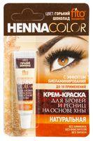 """Крем-краска для бровей и ресниц """"Henna Color"""" (тон: горький шоколад)"""