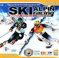 Горные лыжи 2007: Альпийский сезон