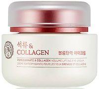 "Крем для век ""Pomegranate and Collagen Volume Lifting Eye Cream"" (50 мл)"