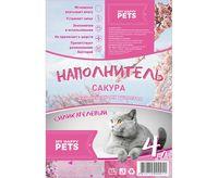 """Наполнитель для кошачьего туалета """"Сакура"""" (4 л)"""