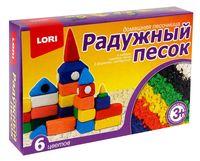 """Набор для лепки из песка """"Радужный"""" (6 цветов; 0,94 кг)"""