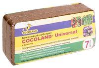 """Субстрат кокосовый """"Cocoland Universal"""" (7 л)"""