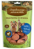 """Лакомство для собак """"Медальоны из ягненка"""" (55 г)"""