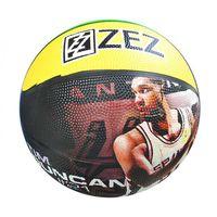 Мяч баскетбольный (арт. 7#2002)