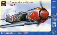 Советский истребитель Lavochkin La-7 (масштаб: 1/72)