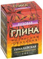"""Глина целебная розовая """"Гималайская"""" (100 г)"""