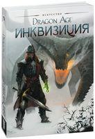 Искусство Dragon Age. Инквизиция