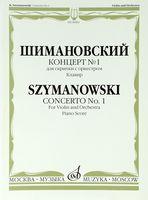 Шимановский. Концерт №1 для скрипки с оркестром. Клавир