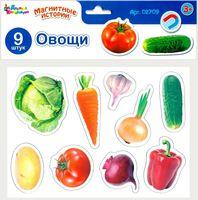 """Набор магнитов """"Овощи"""""""
