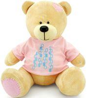 """Мягкая игрушка """"Медведь Топтыжкин"""" (20 см; арт. МА1980/20)"""