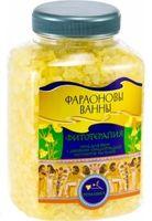 """Соль для ванн """"Фараоновы ванны"""" Фитотерапия с экстрактом ромашки (1 кг)"""