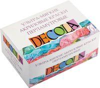 """Набор красок акриловых """"Decola"""" ультра-мягких (перламутровые, 6 цветов х 10 мл)"""