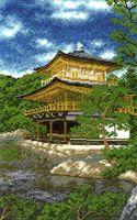 """Вышивка крестом """"Золотой павильон в Киото"""""""