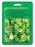 Маска для лица подтягивающая с коллагеном и экстрактом Зеленого чая (23 мл)