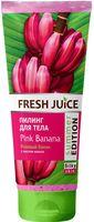 "Пилинг для тела ""Розовый банан"" (200 мл)"
