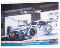 """Альбом для рисования """"King of the Ring"""" (А4; 20 листов; в ассортименте)"""
