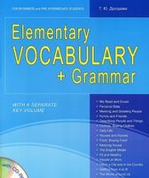 Elementary  Vocabulary + Grammar: With a Separate Key Volume: For Beginners and Pre-Intermediate Students (+ CD)