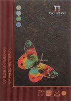 """Планшет для пастели """"Бабочка"""" (4 цвета, 20 листов, А-4)"""