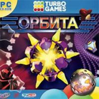 Turbo Games. Орбита