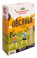 """Хлопья быстрого приготовления овсяные """"Алтайская сказка"""" (500 г)"""