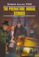 The Premature Burial Stories