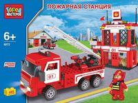 """Конструктор """"Пожарная станция"""" (445 деталей)"""