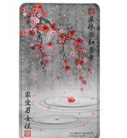 """Коврик для ванной """"Sakura"""" (69x40 см)"""