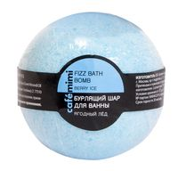 """Бурлящий шар для ванны """"Ягодный лед"""" (120 г)"""