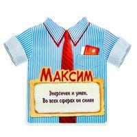 """Магнит пластмассовый """"Максим"""" (11,5х9,9 см)"""