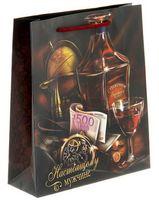"""Пакет бумажный подарочный """"Настоящему мужчине"""" (23х8х27 см; арт. 10991203)"""