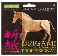 Набор бумаги для оригами (10х10 см; 30 листов)