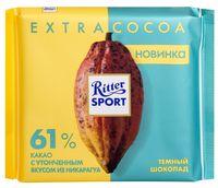 """Шоколад темный """"С утонченным вкусом из Никарагуа"""" (100 г)"""