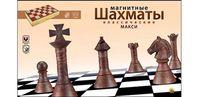 Магнитные шахматы (макси)