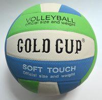 Мяч волейбольный №5 (арт. GWB-18)