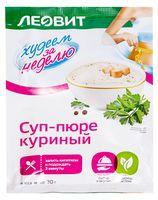 """Суп быстрого приготовления """"БиоСлимика. Суп-пюре куриный"""" (20 г)"""