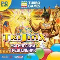 Turbo Games. Магический треугольник