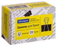 """Зажимы для бумаги """"OfficeSpace"""" (12 шт.; 19 мм; черные)"""