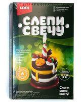 """Набор для изготовления свечей """"Праздничный торт"""""""