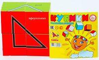 "Кубики ""Изучаем геометрию"" (4 шт)"