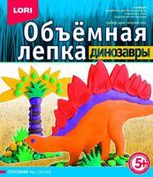 """Набор для лепки """"Динозавры. Стегозавр"""""""