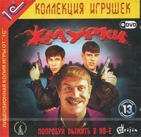 ������ (DVD)