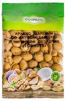 """Арахис в глазури """"Econuts. Со вкусом барбекю"""" (40 г)"""
