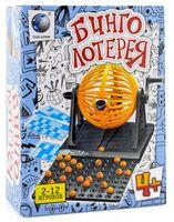 Бинго лотерея (арт. 8021AB)