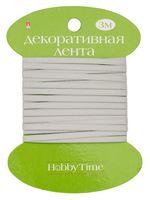 """Лента атласная """"Hobby Time"""" (серебряная; 3 мм; 3 м)"""