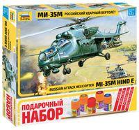 """Сборная модель """"Российский ударный вертолет Ми-35М"""" (масштаб: 1/72; подарочный набор)"""