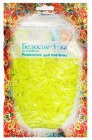 "Набор резиночек для плетения ""Металлик: желтый. 1000"""
