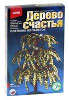 """Дерево из бисера """"Ива"""""""
